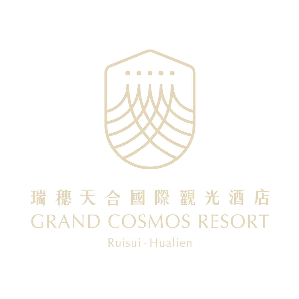 Grand Cosmos Resort Ruisui, Hualien 瑞穗天合國際觀光酒店